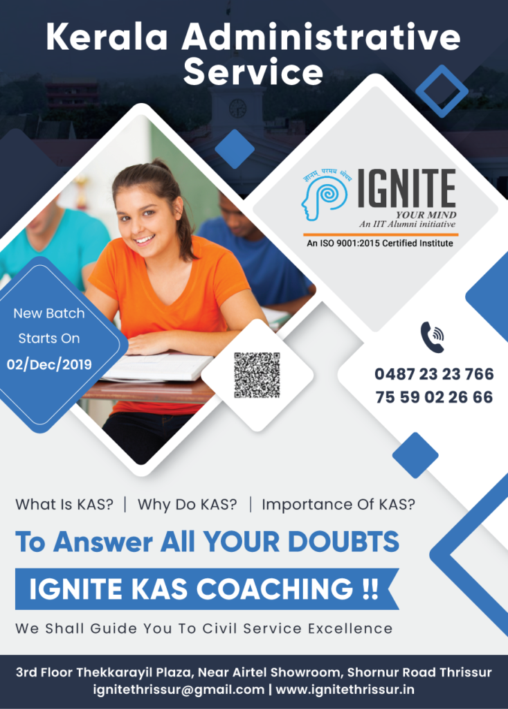 KERALA ADMINISTRATIVE SERVICE (KAS) WITH IGNITE